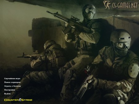 Фон Counter-Strike 1.6 Professional