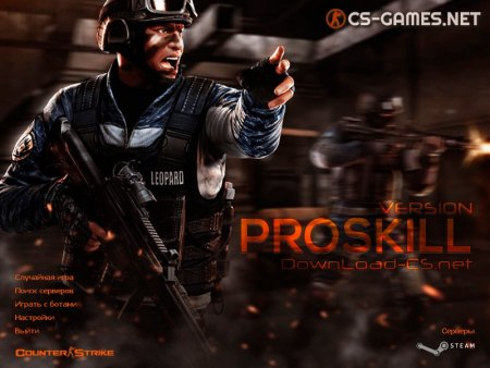 Фон Counter-Strike 1.6 proSKILL