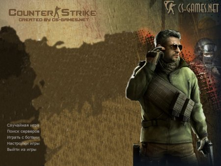 Фон Counter-Strike1.6 Energy