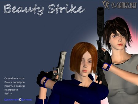 ФОН КС 1.6 Beauty-Strike
