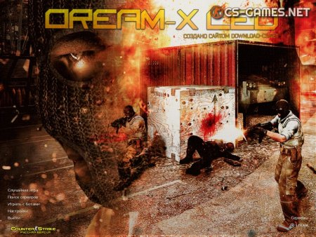 фон CS 1.6 от Dream-X Leo