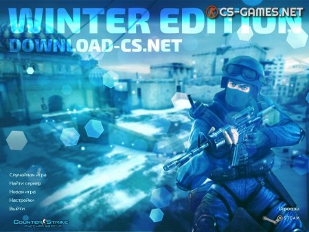 фон CS 1.6 Winter Edition