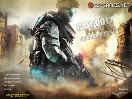 фон CS 1.6 CoD Modern WarFare 3