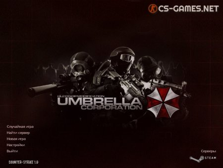 фон CS 1.6 Umbrella